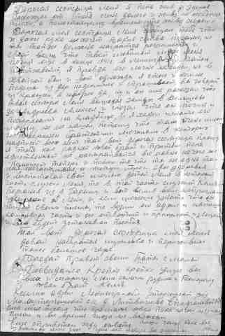 письмо деда коли 1