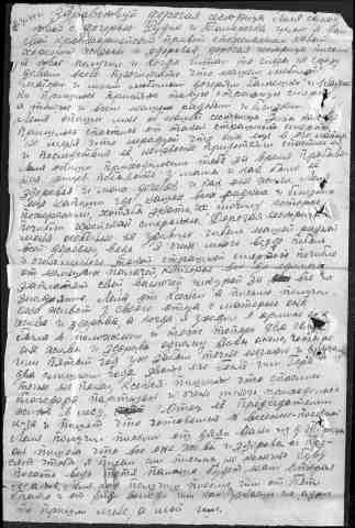 письмо деда коли 2